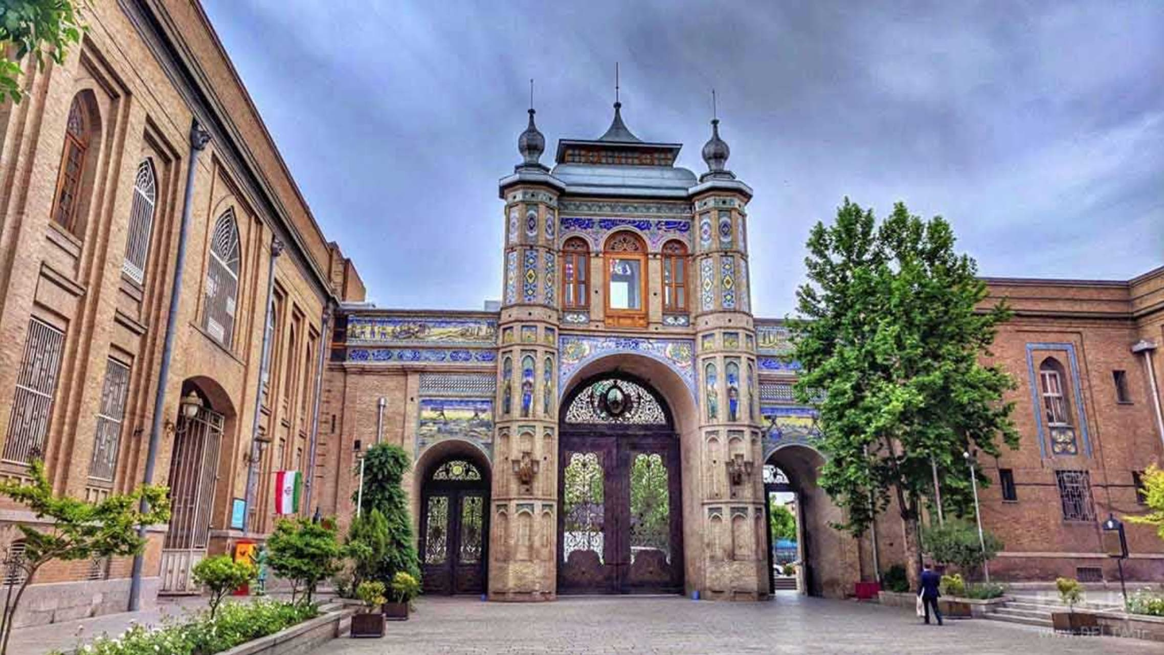 Tehran - A Gate Between Two Centuries: The National Gate