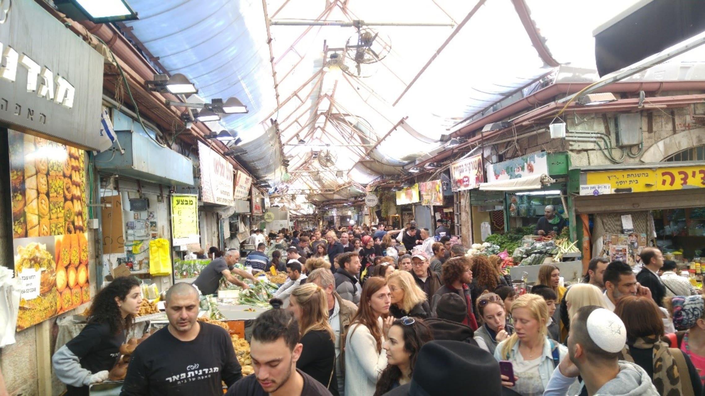 Jerusalem - Machne Yehuda Market – Prepare to drool…