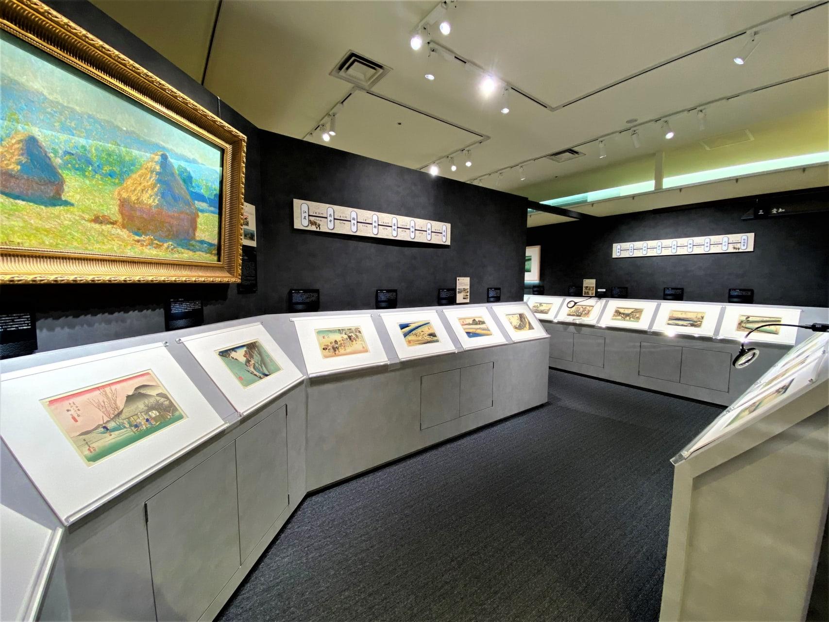 Tokyo - Hiroshige Ukiyo-e - The 53 Stations of the Tokaido - Part I