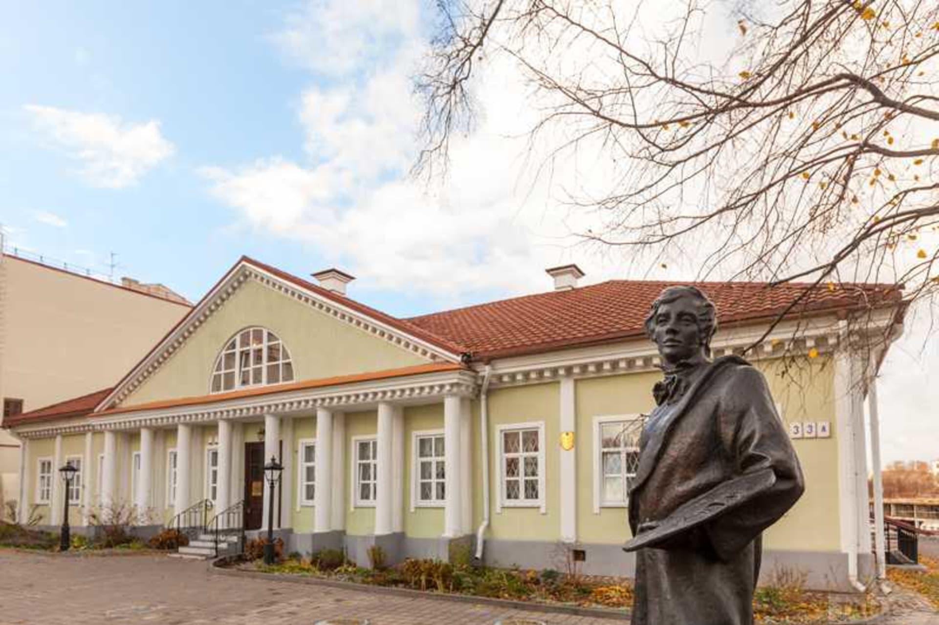 Minsk - Historical Center of Minsk - Part II