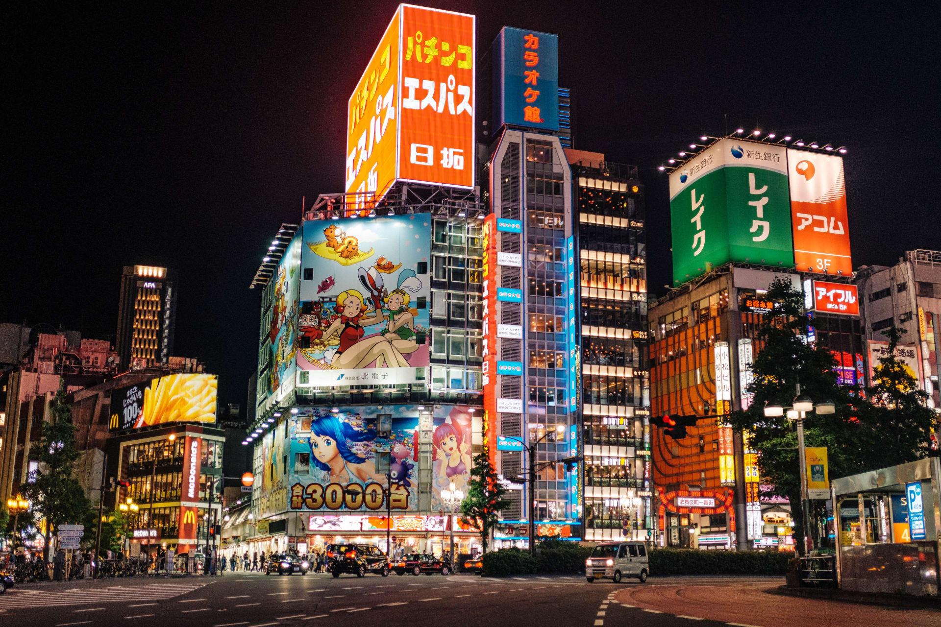 Tokyo - The Glittering Lights of Shinjuku