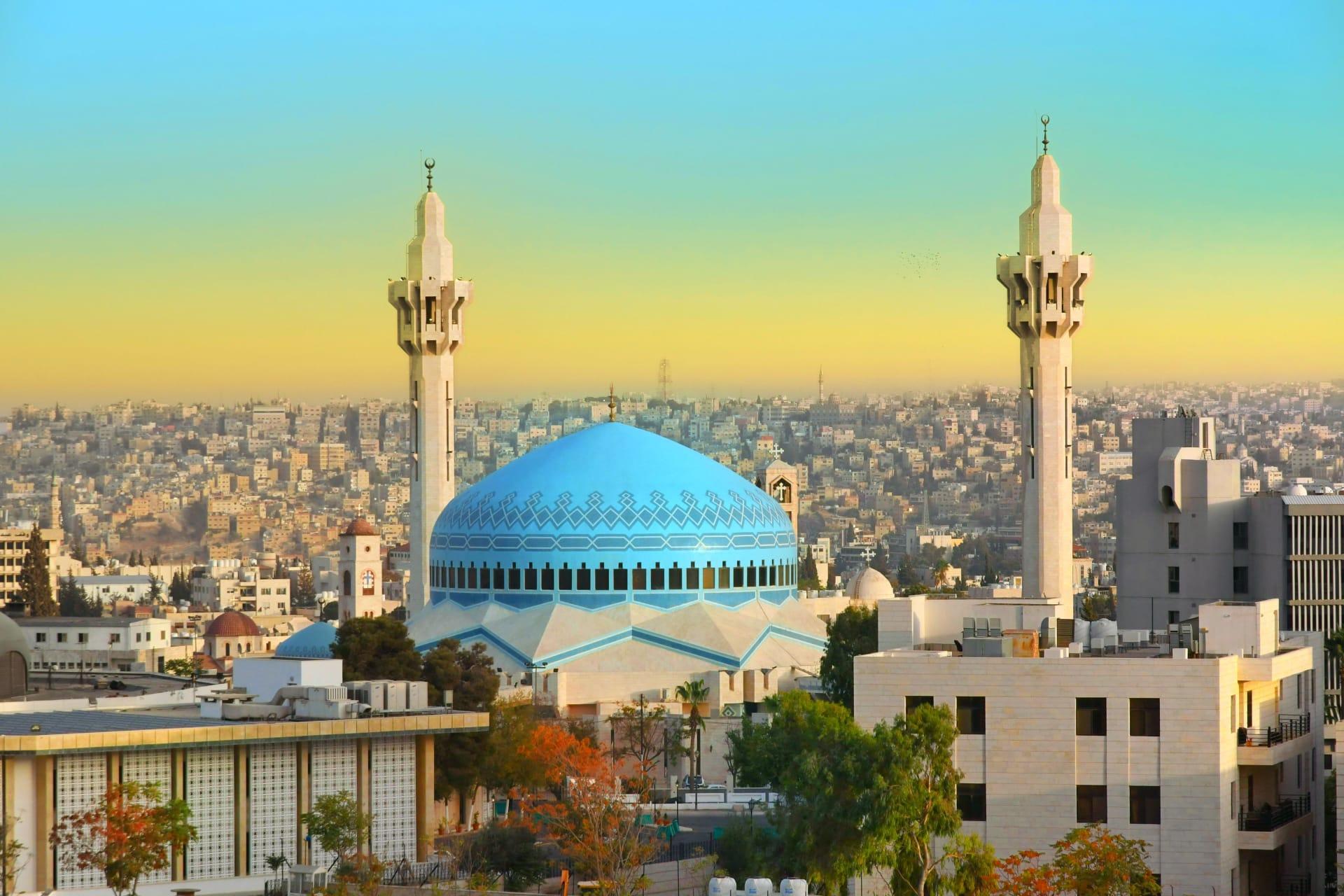 Amman - The Blue Mosque (King Abdullah The First)