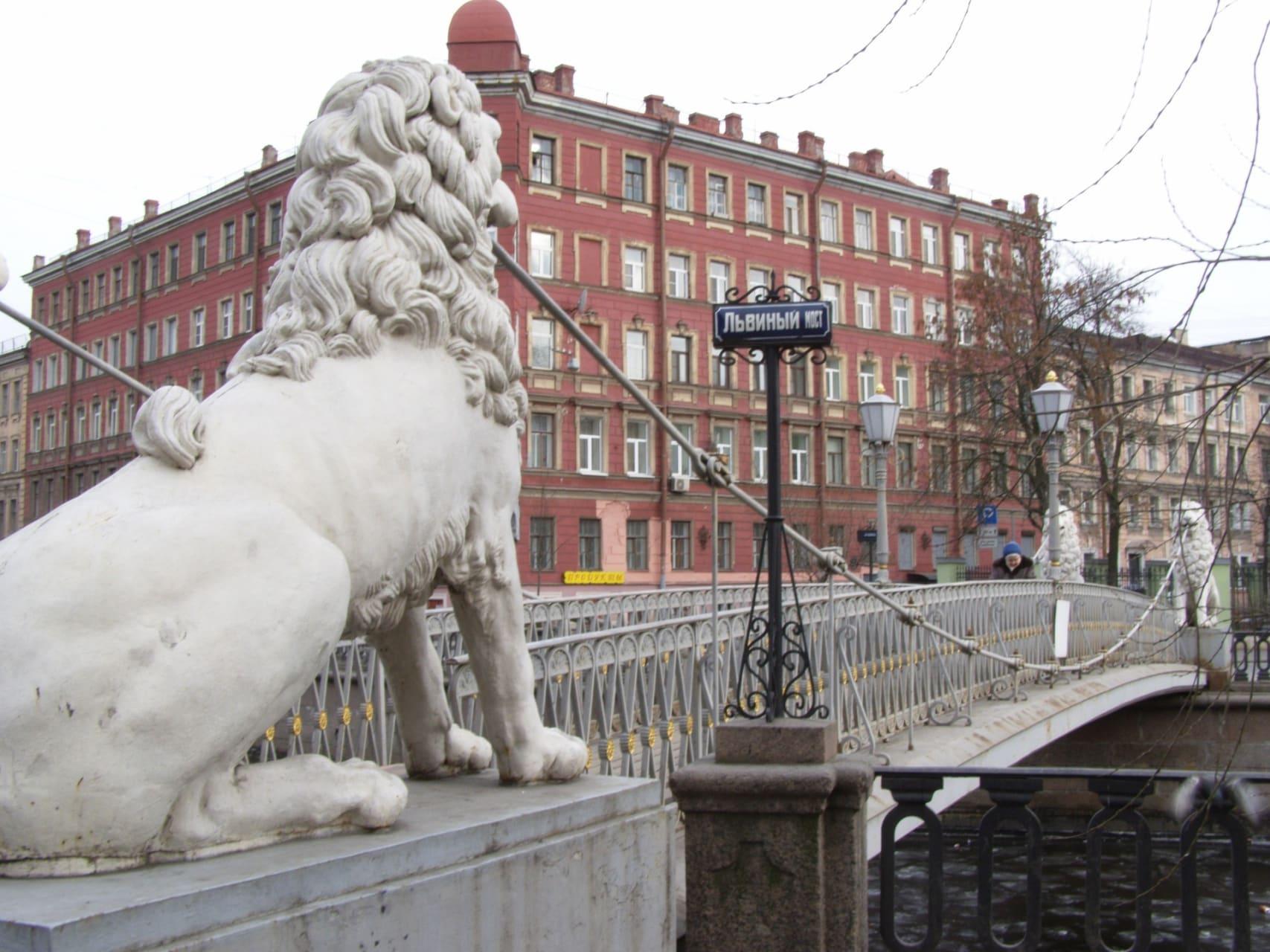 Saint Petersburg - Fyodor Dostoyevsky in Saint Petersburg Part II