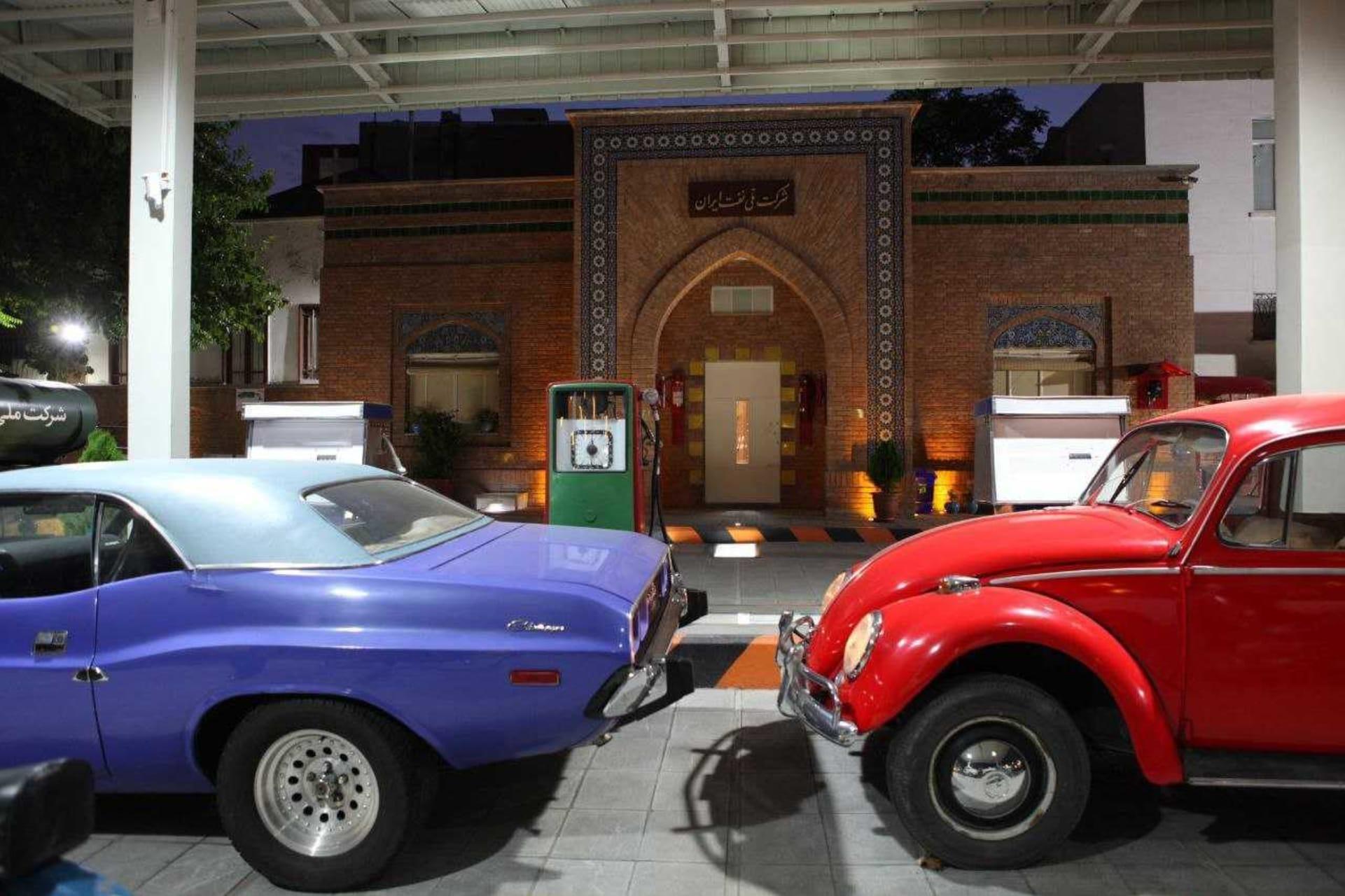 Tehran - Gas station museum