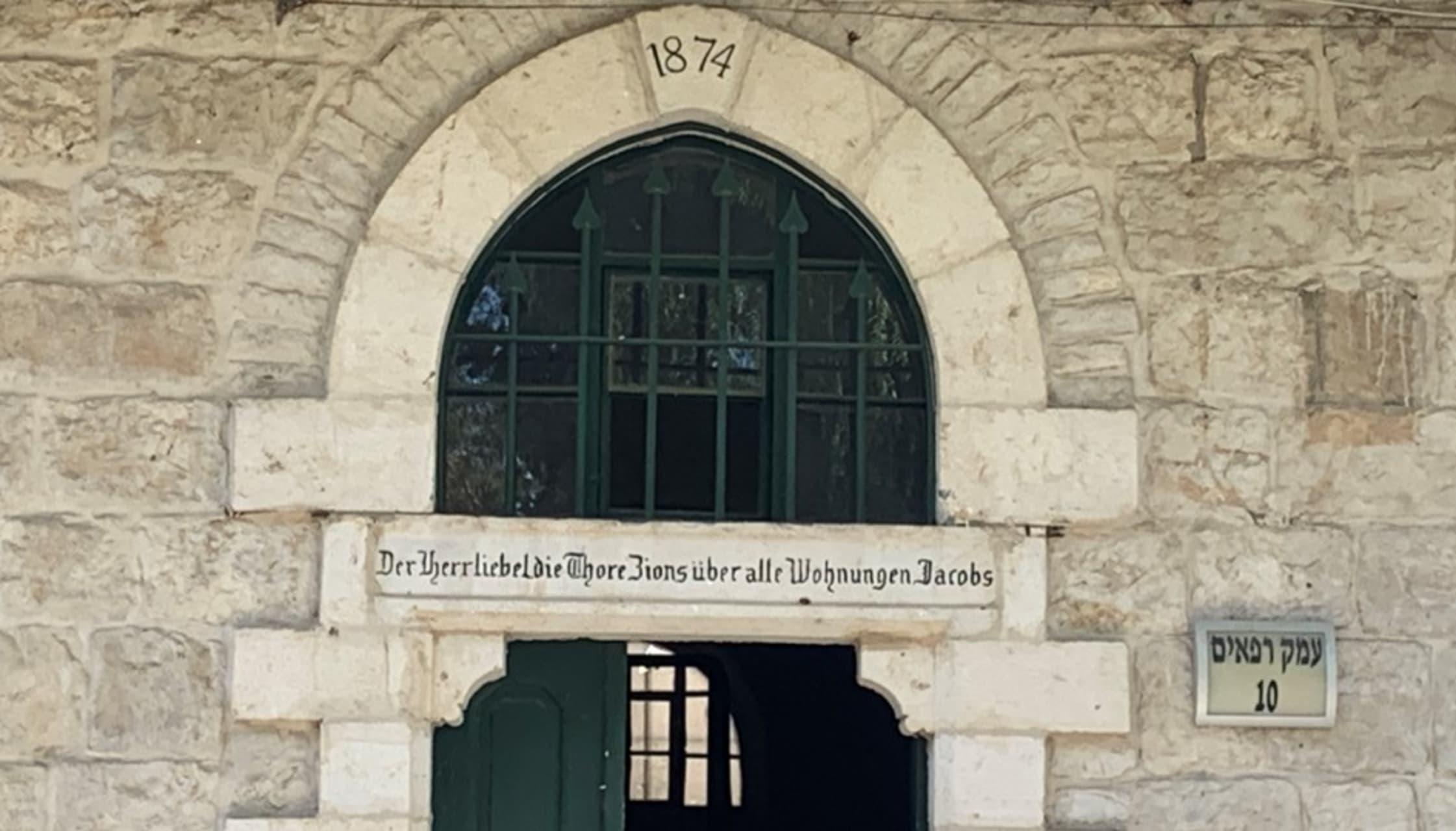 Jerusalem - The German Colony in Jerusalem - From Utopia to Nazism in the pastoral Jerusalem Colony