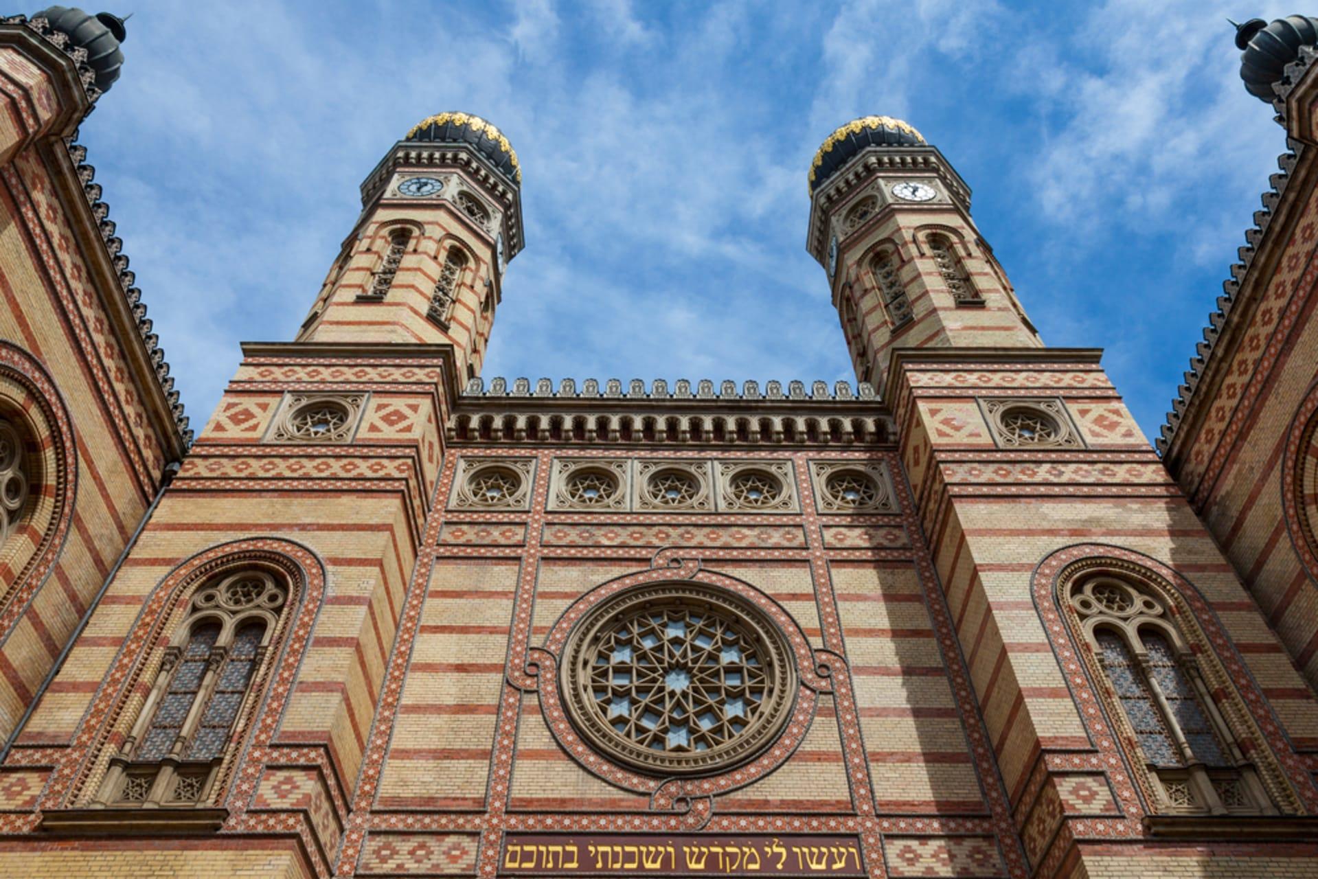 Budapest - Budapest's Jewish Legacy: Historical Jewish Quarter Part 1