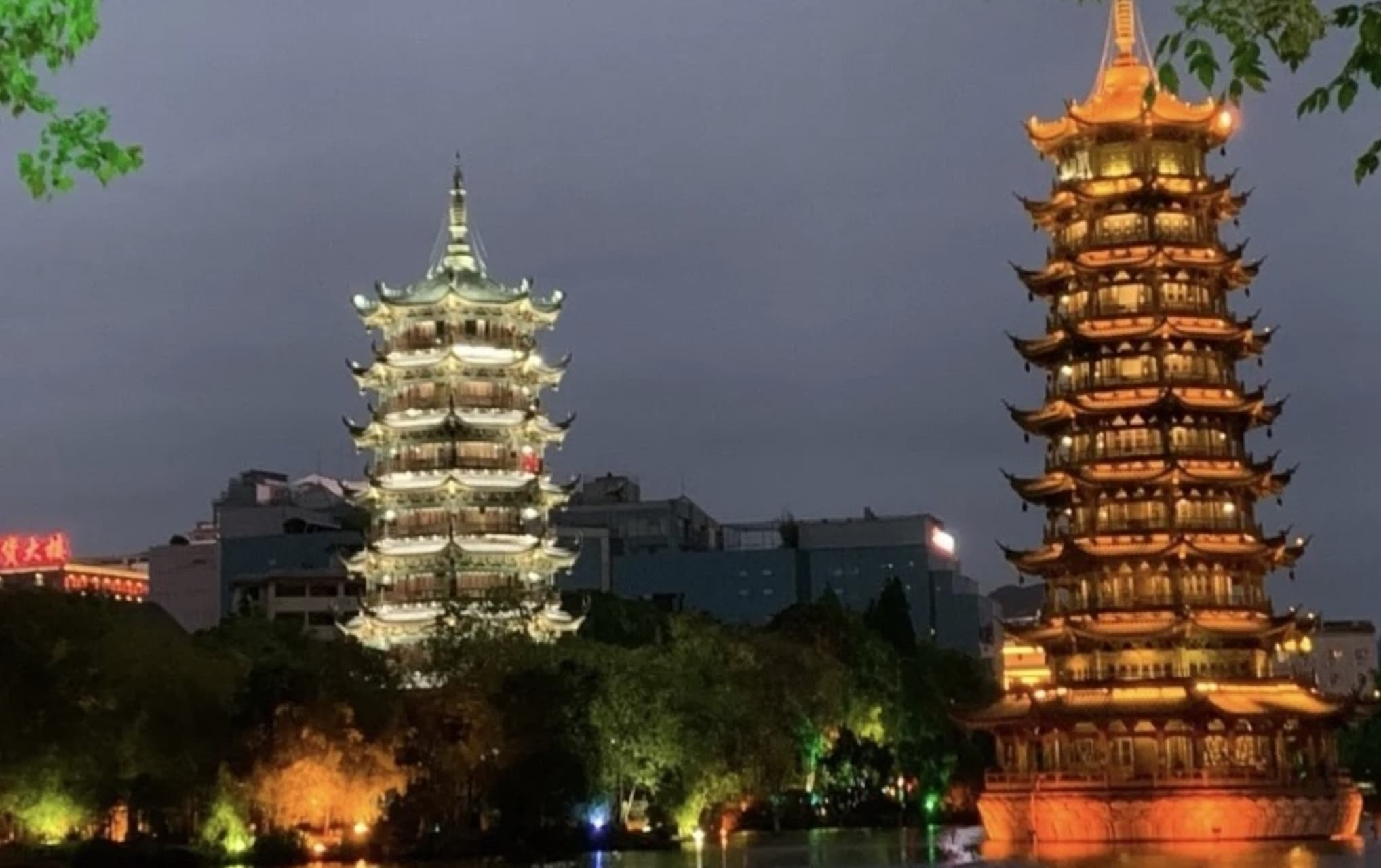 Guilin - Two Rivers and Four Lakes with Sun and Moon Tower Evening exploration
