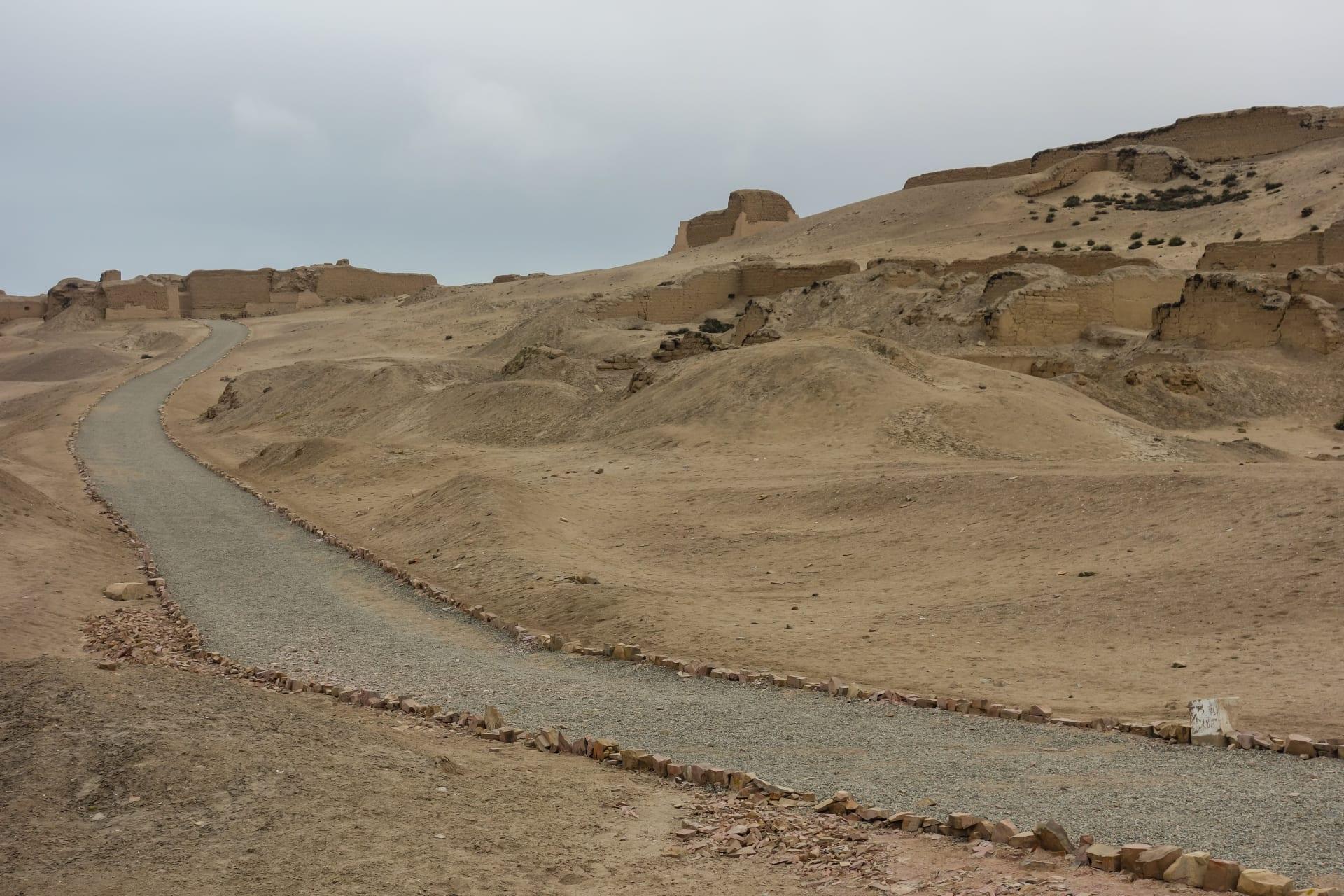 Lima - Mateo Salado: Climb to the top of a Pre-Inca pyramid