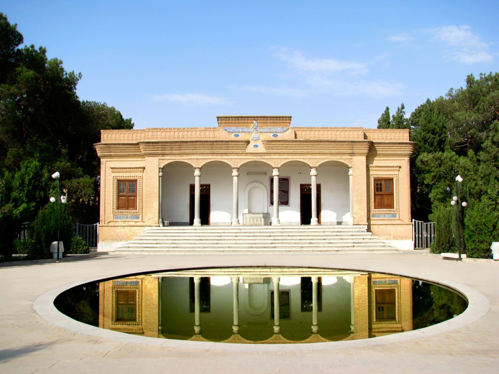 Yazd - Zoroastrian Fire temple, Atashkadeh