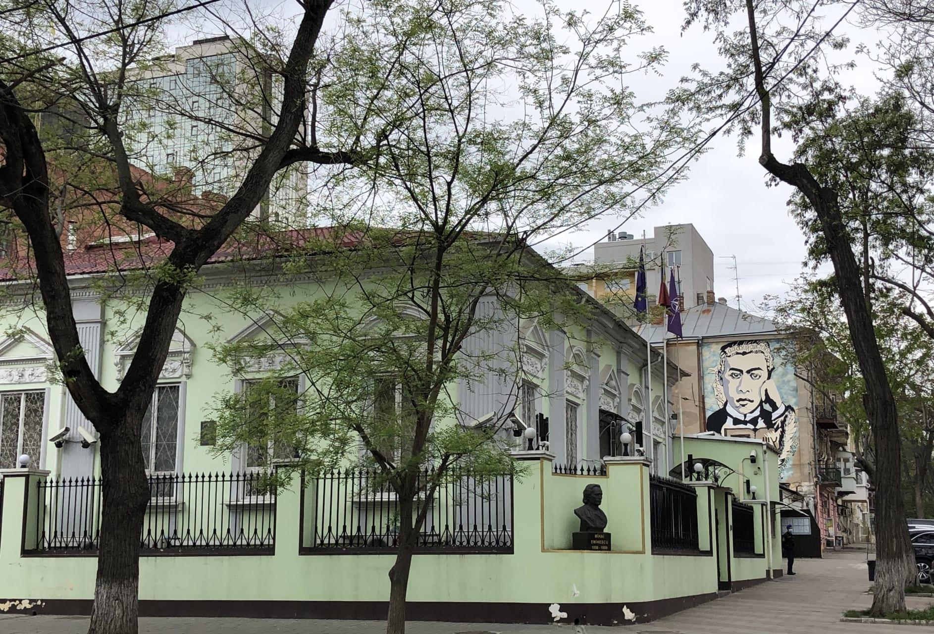 Odessa - Jewish Odessa Tour Part 4. Bazarnaya Street and the Jewish Intellectuals in Odessa
