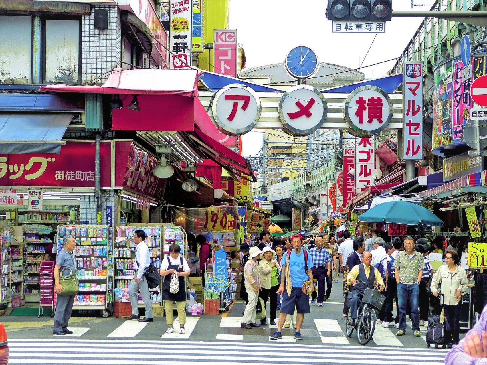 Tokyo - Peculiar Tokyo: Explore the Former Black Market in Ueno