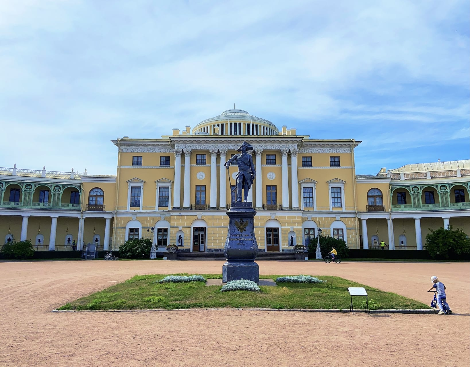 Saint Petersburg - Pavlovsk Residence and Park. Part I