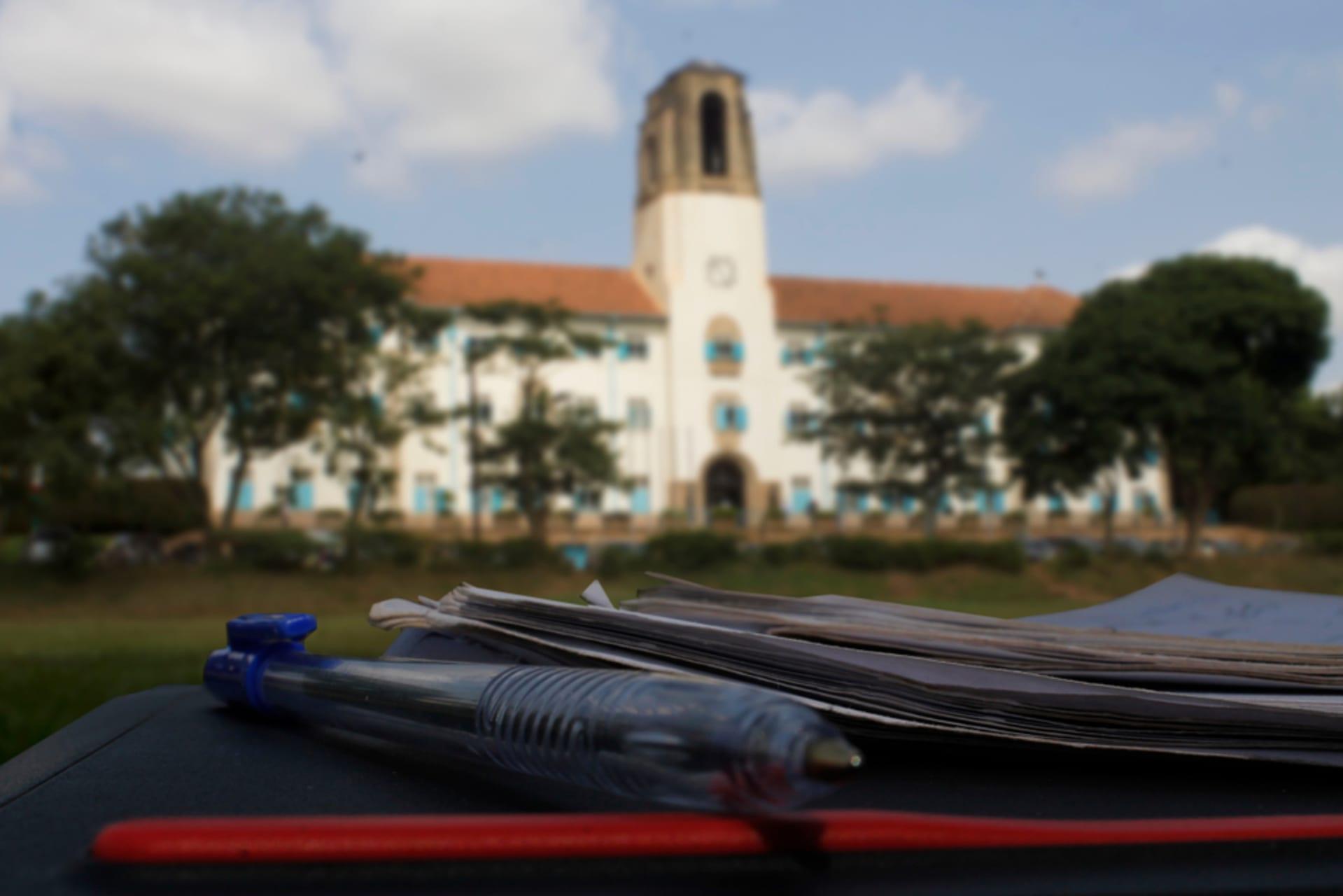 Kampala - Makerere University -the 8th best University in Africa
