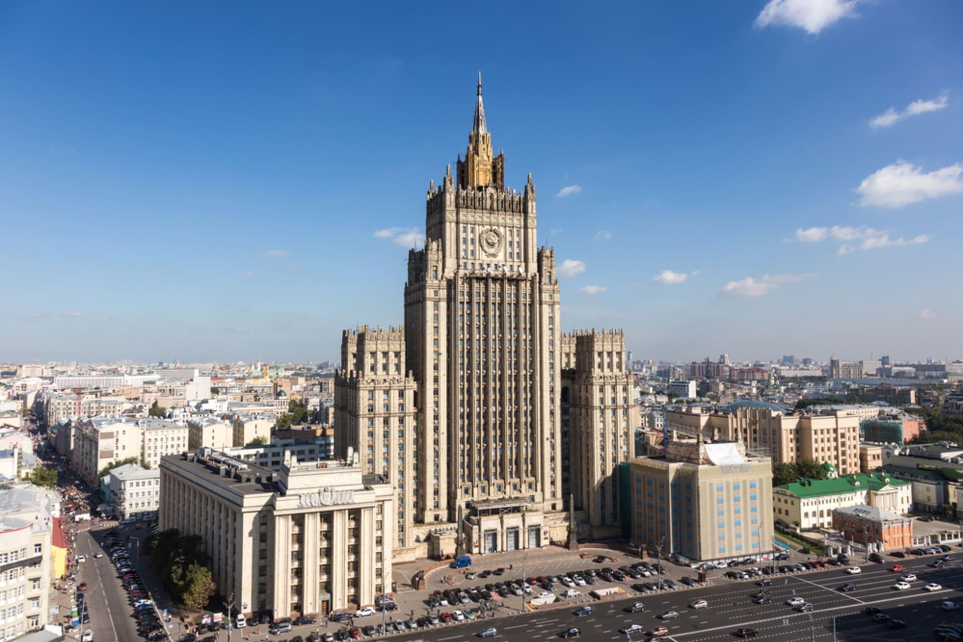 Moscow - Arbat Street and Stalin Skyscraper