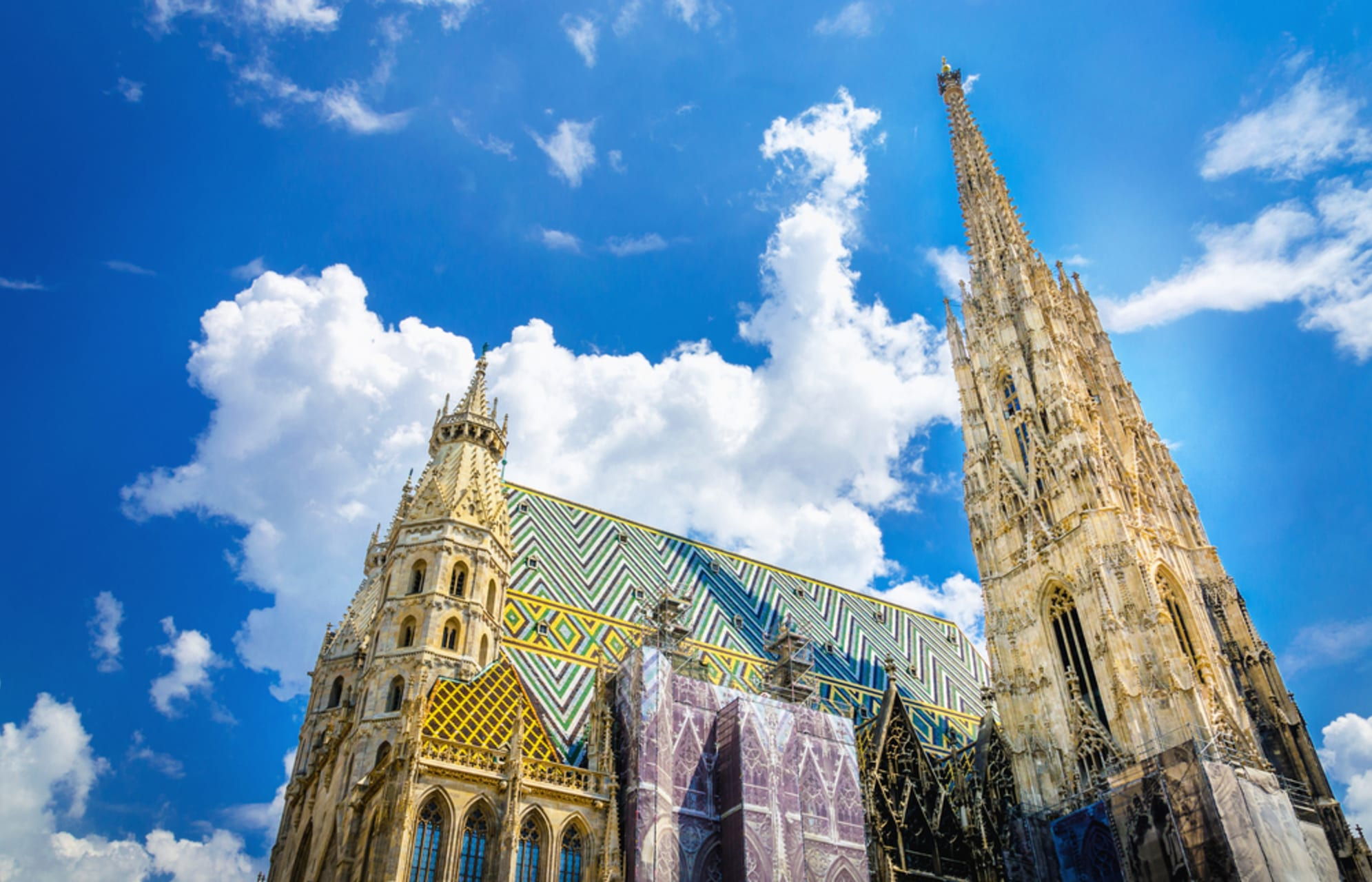 Vienna - Roses, Royals and Pastries:  A walking tour through Vienna's romantic Old Town