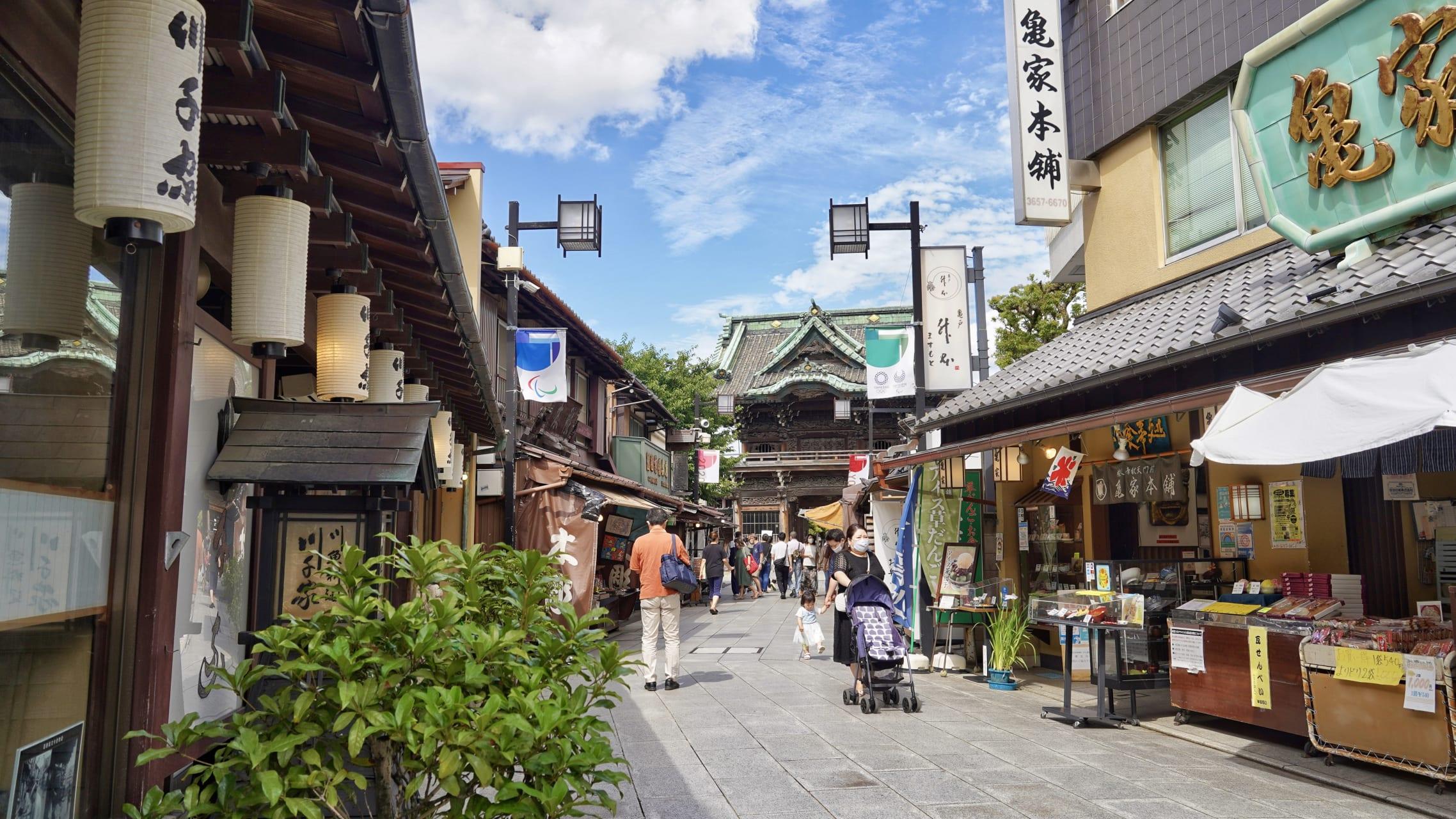 Tokyo - Delightful Nostalgia - Tokyo's Most Charming Old Town