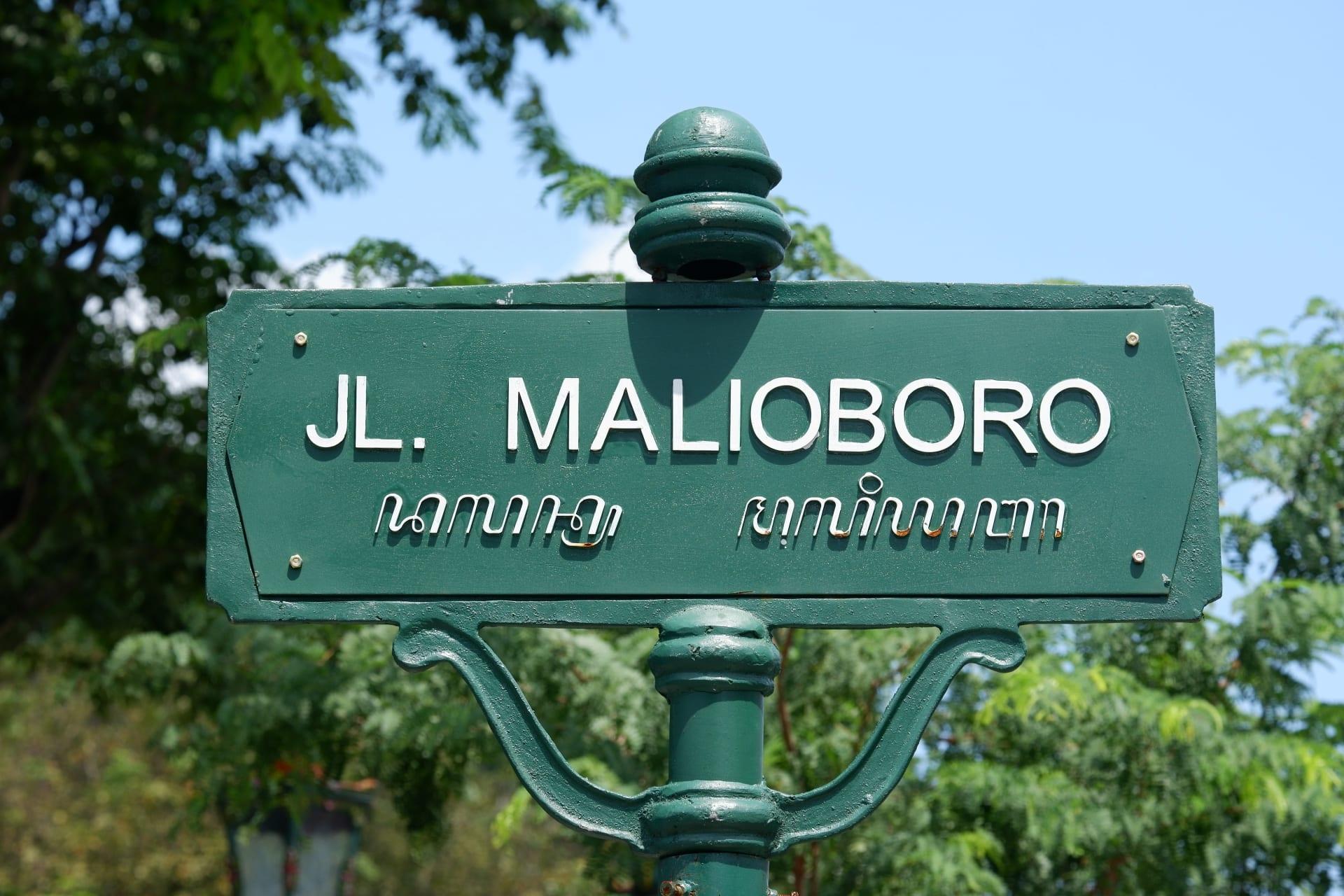 Yogyakarta - Walking Through Malioboro Street in Yogyakarta