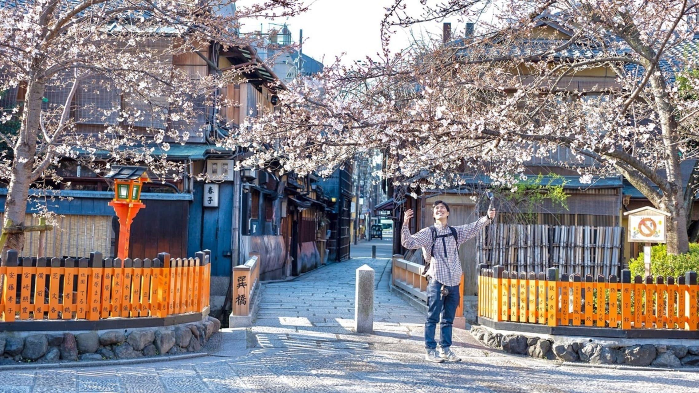 Kyoto - Explore Gion, Kyoto's Geisha district