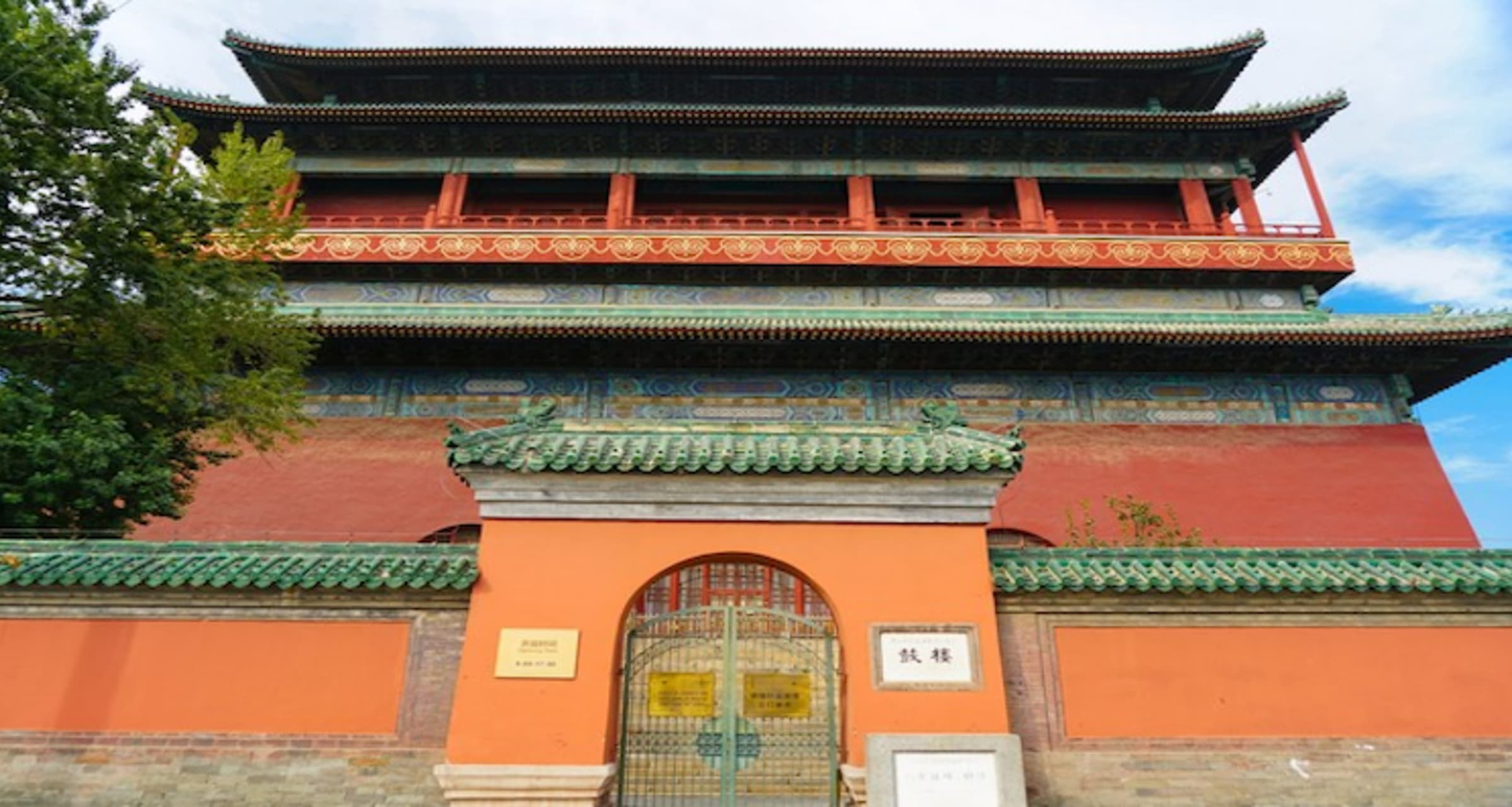 Beijing - Beijing Bell and Drum Tower: China's Ancient Time Teller