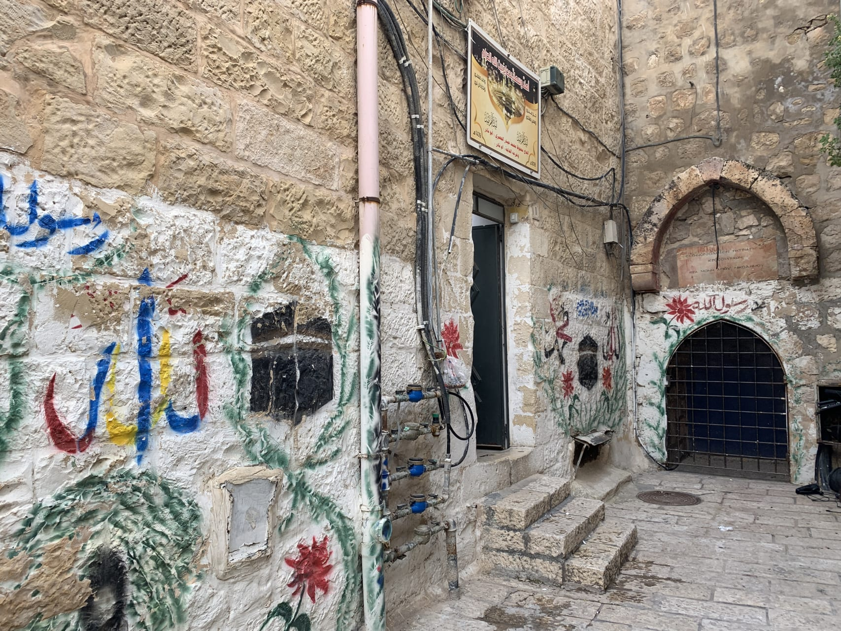 Jerusalem - Experiment - Live from home - The Muslim Quarter in Al-Quds Jerusalem  الحي الاسلامي في القدس