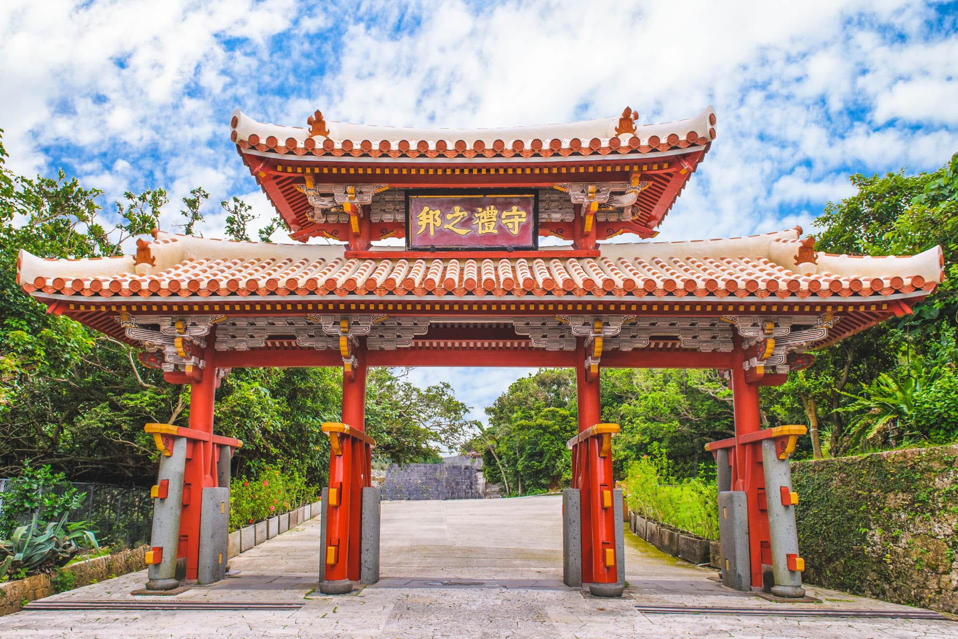 Okinawa - Shuri Castle: Legacy of the Ryukyu Kings