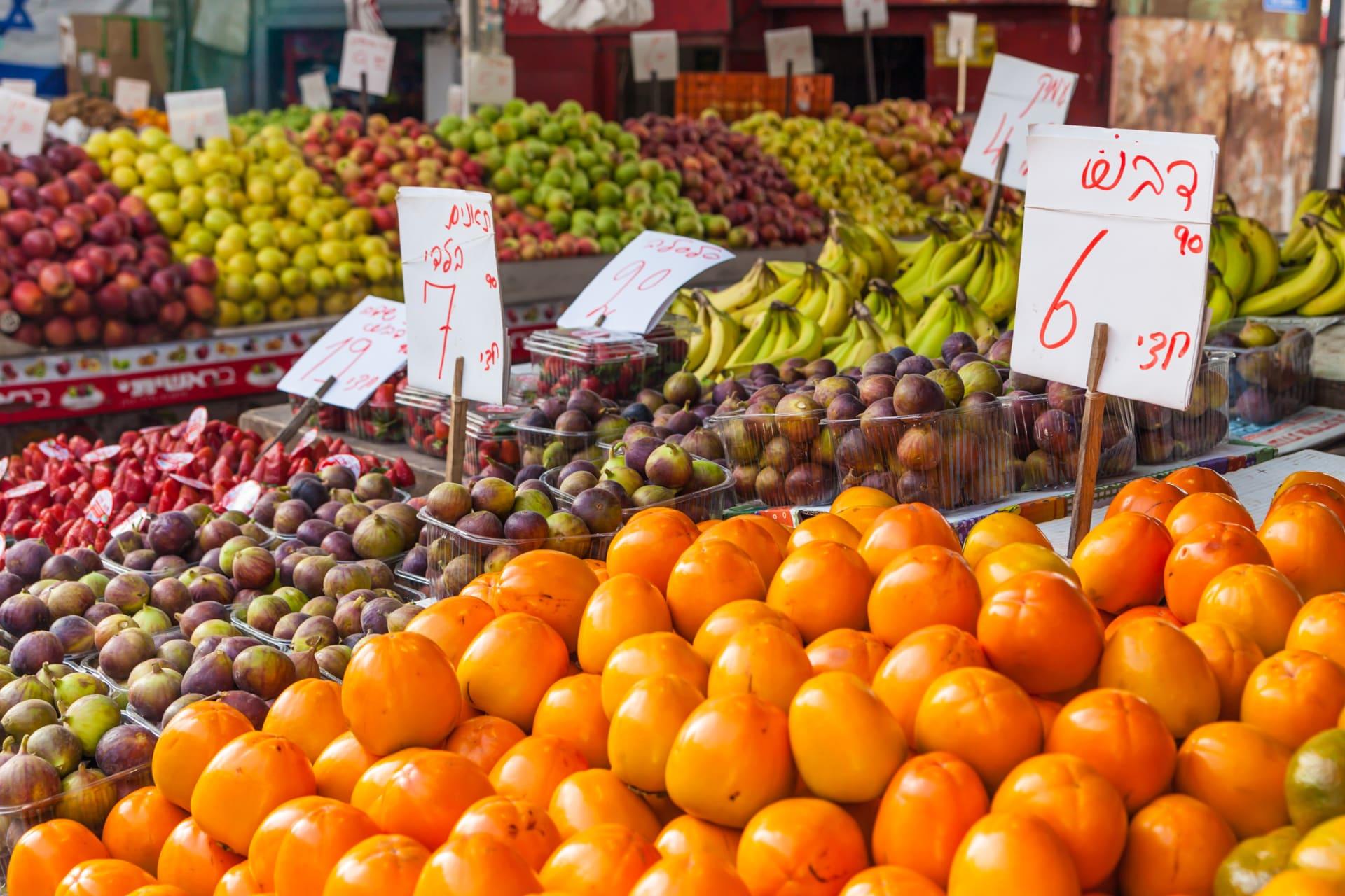 Tel Aviv - By popular demand: Carmel Market