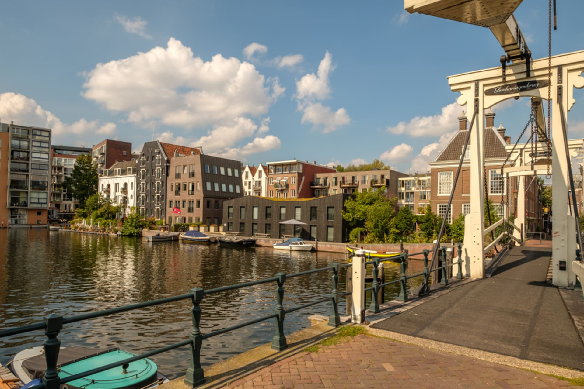 Amsterdam - Western Islands and NDSM Wharf by Boat