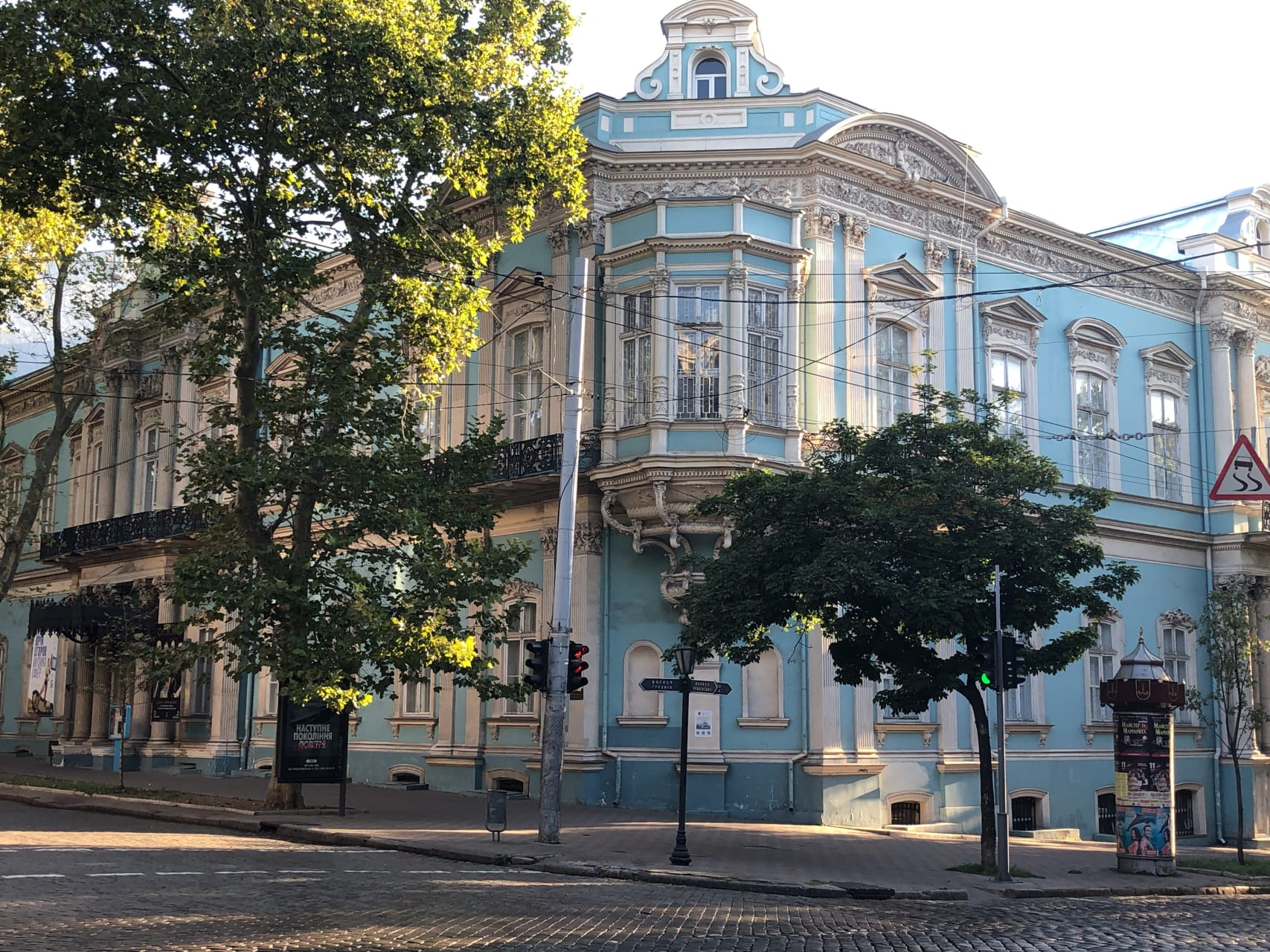 Odessa -  Jewish Odessa Tour Part 1: The City of Dreams