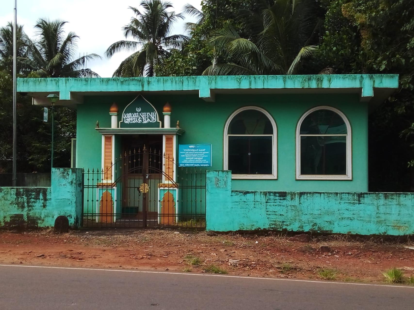 Kerala - Kerala; Sufi Tomb and Pigeons