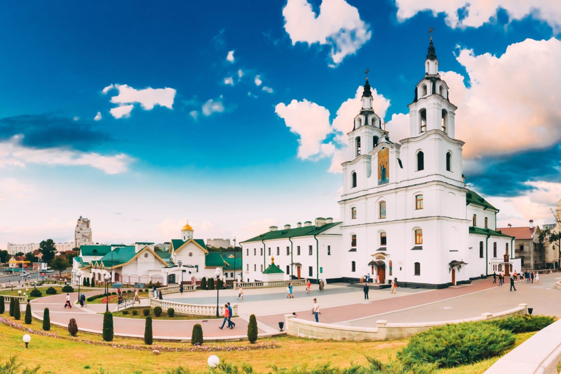 Minsk - Historical Centre Of Minsk Part I