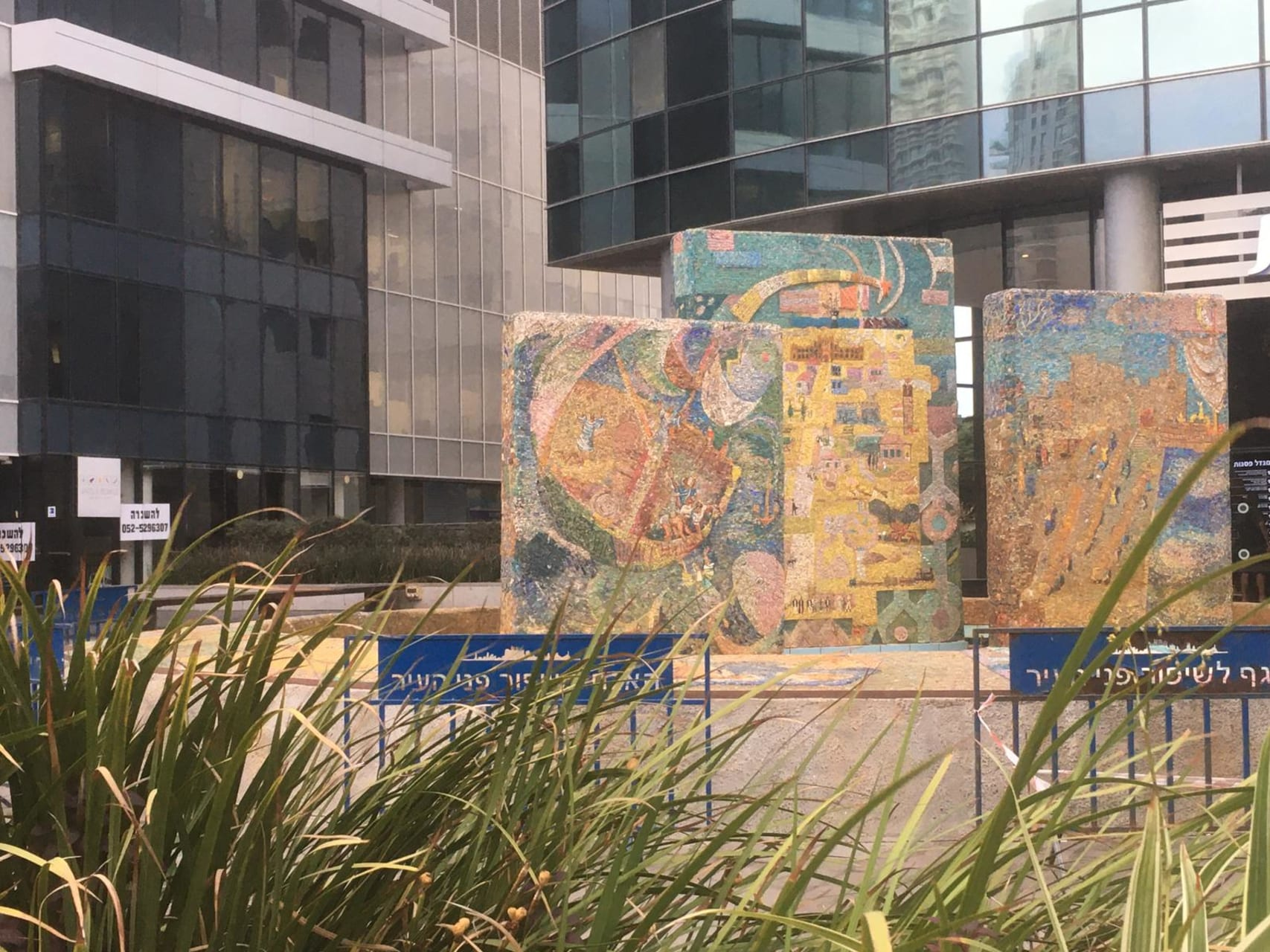 Tel Aviv - The Trail of Independence