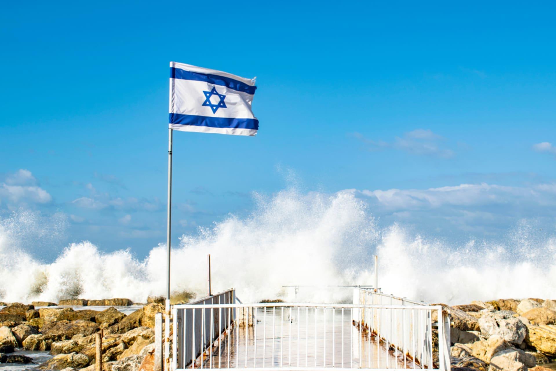 Tel Aviv - The Israel Story - Part I