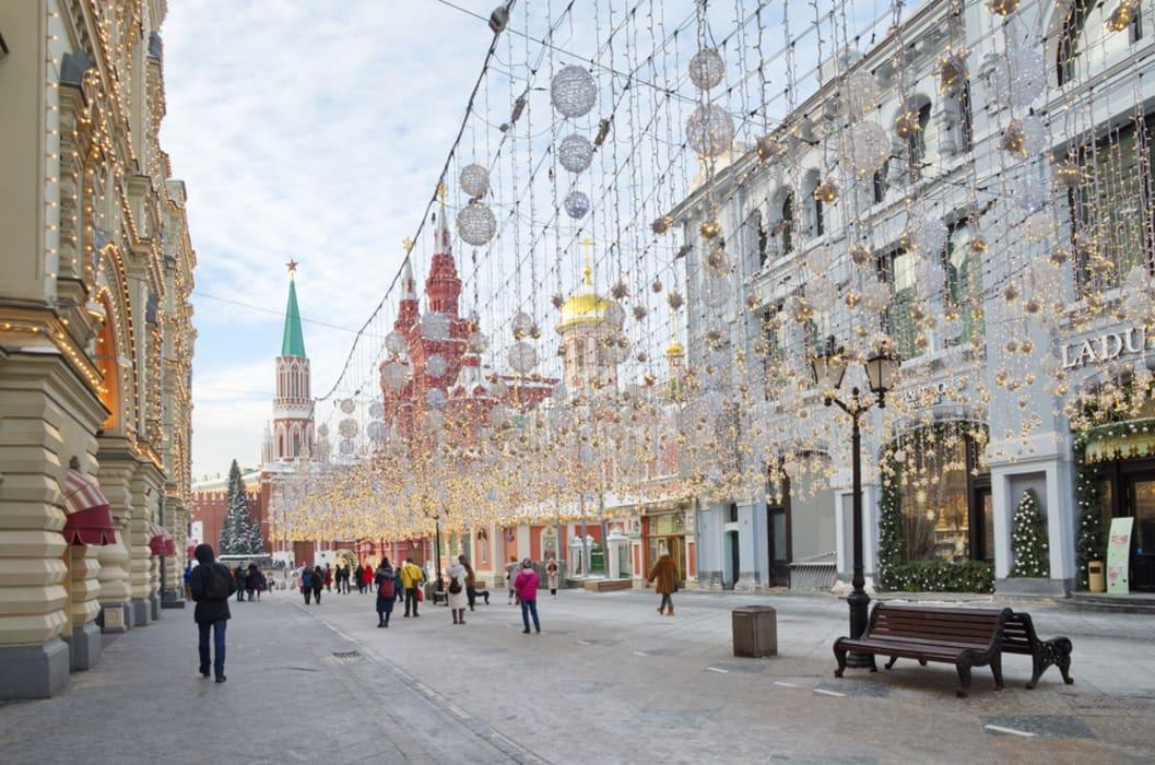 Moscow - Nikolskaya Street And KGB Building