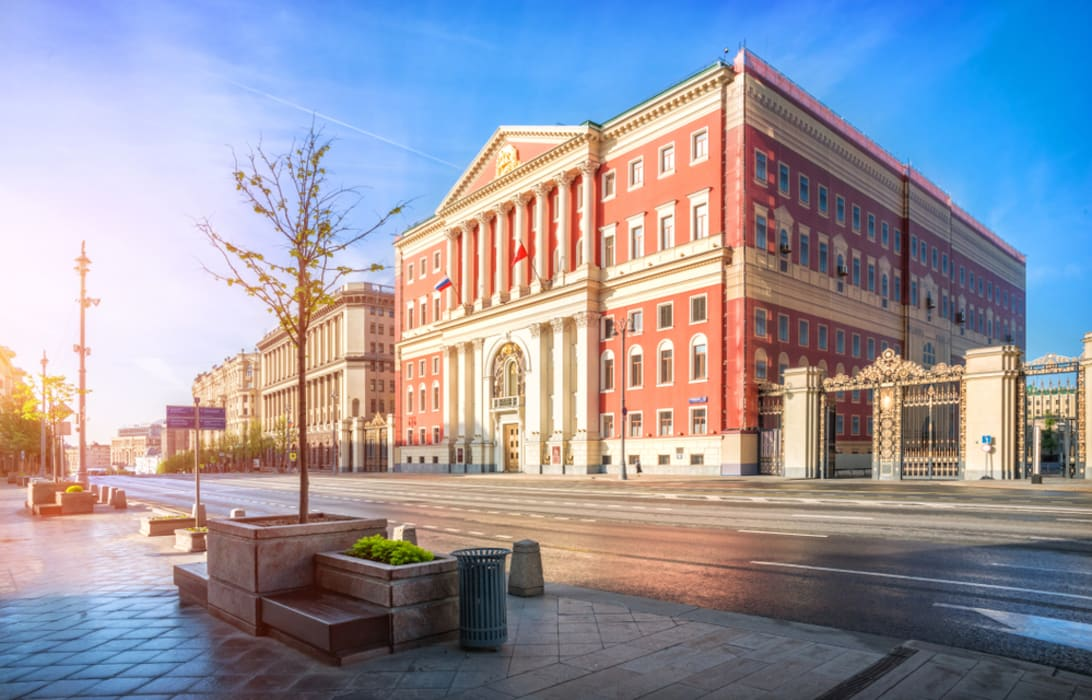 Moscow - Moscow's Main Street
