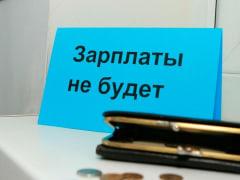 Ишимское ООО «Энергия» из-за миллионной задолженности получило предостережение прокуратуры