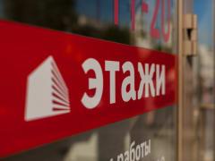 В Тюмени крупная компания будет строить головной офис в центре города
