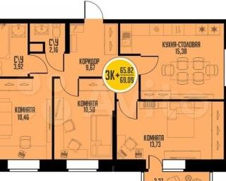 3-к квартира, 65.8 м², 1/19 эт.