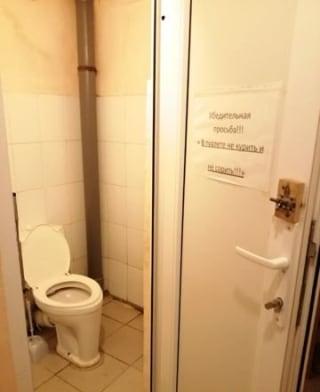 Комната 13 м² в 1-к, 5/9 эт.