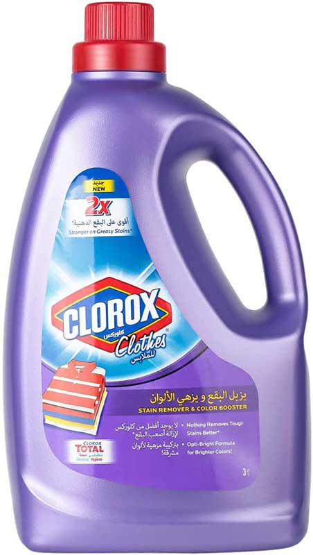 Clorox-Clothes-Stain-Remover-Color-Booster