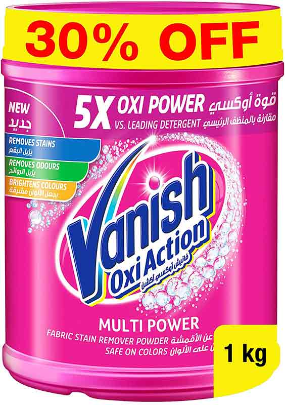 Vanish-Laundry-Stain-Remover-Oxi-Action-Powder
