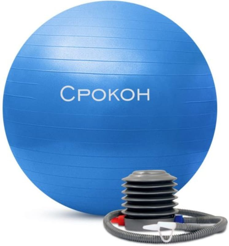 CPOKOH Exercise Ball, Anti Burst and Slip Resistant Yoga Swiss Ball