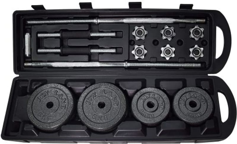 Skyland LP50Kgs-Box Dumbbell and Barbell Set