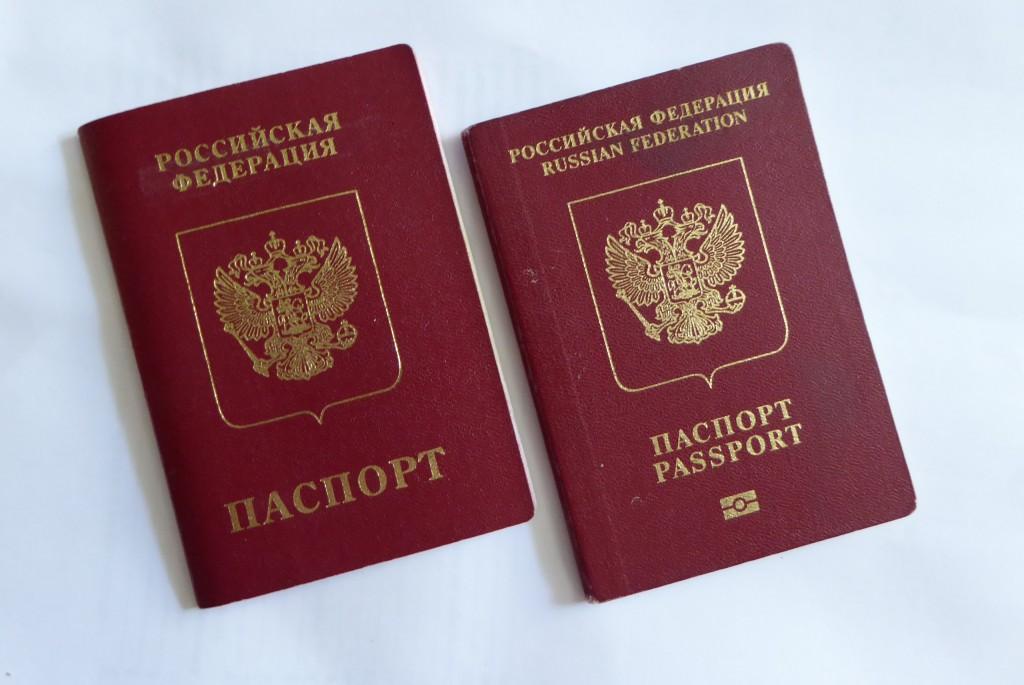 Как быстро получить загранпаспорт в России