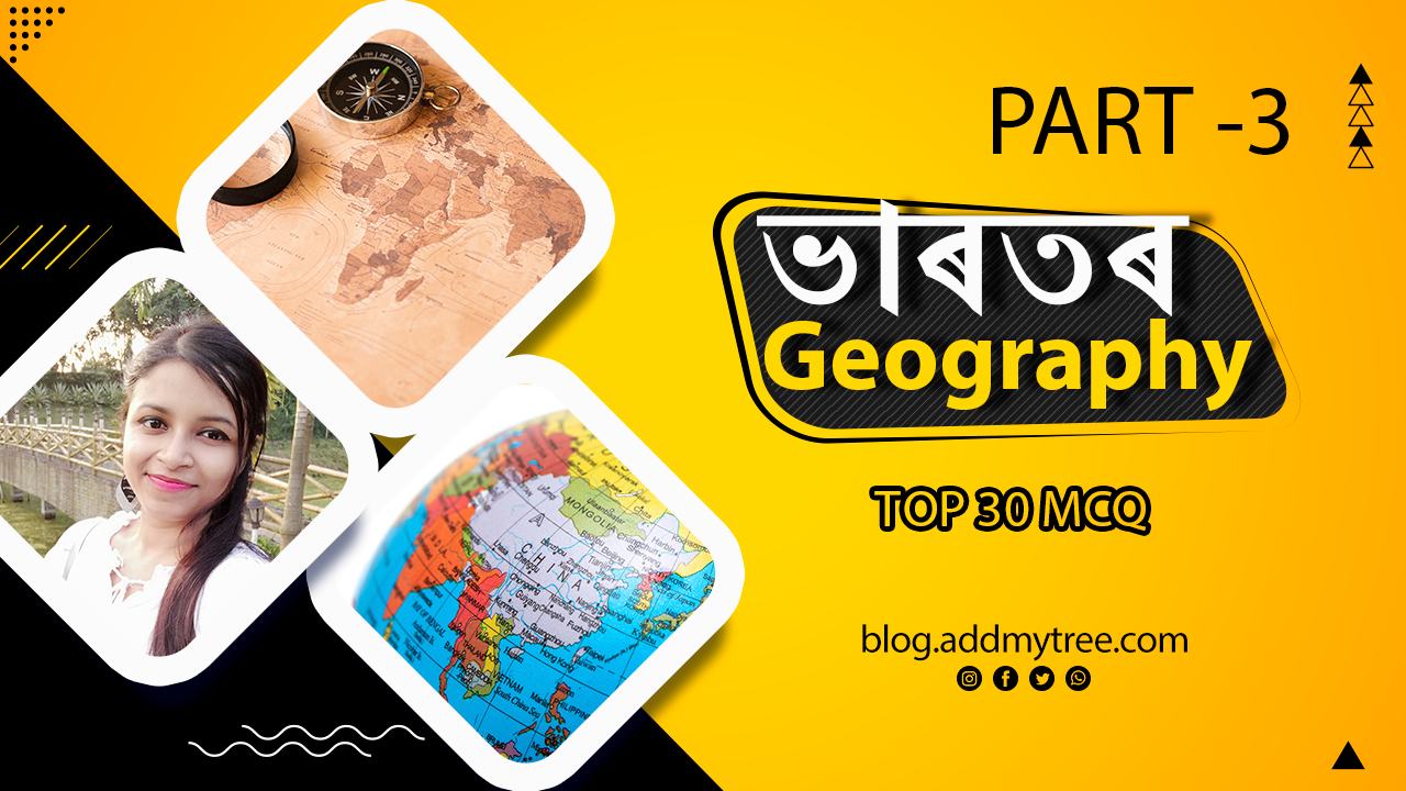 image from Geography Questions of APSC Prelims | Part 3 | 2020-21
