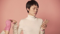 Jen Liu, Pink Slime Caesar Shift