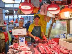 Ruben Terlou, Fish Market # 1