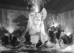 Meiro Koizumi, Fog #5