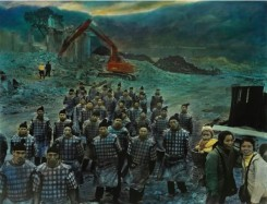 Chen Nong, Three Gorges #1