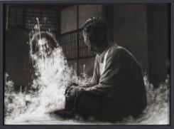 Meiro Koizumi, Fog #12
