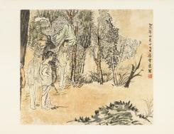 Yun-Fei Ji, Man carrying a large bag